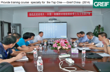 Provide training course specially for the Top One-----Greif China (2014)