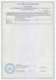 RUSSA GOST CERTIFICATION-SHEAR MACHINE2