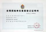 Self exporting certificate