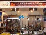 2011 Year Machinery Exhibition---1