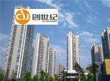 Ruili town in Guiyang City,China