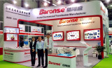 17th China E-Power Exhibition