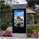 72inch Digital Signage LCD Display