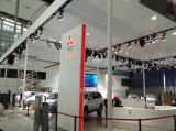 CSP 575W Auto-show lights