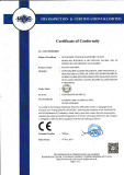 CE certificate for filling processing line