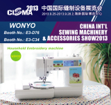 ChINA INT′L SEWING MACHINERY&ACCESSORIES SHOW
