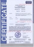 The Certification of Mixer