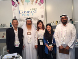 Anding on Dubai Exhibition