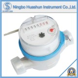 Single Jet Dry Type Brass AMR Output Function Water Meter