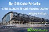 2017 canton fair