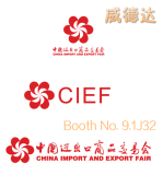 CHINA IMPORT and EXPORT FAIR (Canton Fair) 2017