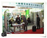 14th China International Building Decorations & Building Materials Expo.