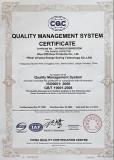 CQC-ISO9001:2008