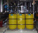 Nine sets of chemical dosing system have been installed complete successfully