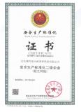 Work afety Standardization CERTIFICATE