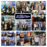 2012 International Printing Exhibition