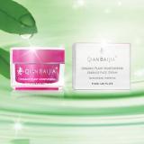 QianBaiJia Organic Plant Moisturizing Essence Face Cream