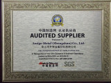 SGS AUDITED SUPPLIER FROM 2014 to TODAY