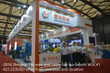 Shanghai 2016 7th wire and cable fair W3C41