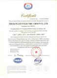 GB/T 28001-2011 idt OHSAS 18001:2007
