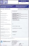 CB test Certificate