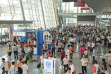 The 13th China (Guangzhou) International Building Decoration Fair