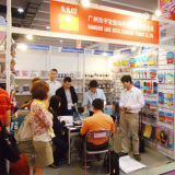 2010 SPLUS 107th Canton fair gift