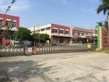 Hantron Plastic Products(Dongguan)Co.,Ltd