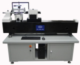 High Accuracy Length Measuring Machine