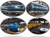 Aluminium alloy fuel tank workshop