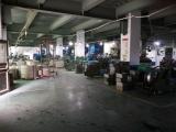 ATS Parts Workshop 8