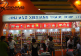 2009 Canton Fair