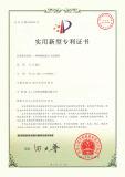 Blow molding machine orginal design Patent 2