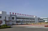 factory info.7
