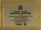 TUV SGS certification