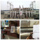 Fish meal, Concentrate (Fish Slurry) Got From 1000ton Fish Meal Plant