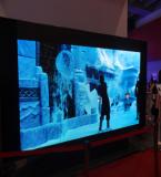 2014 Guangzhou LED Sign Expo China