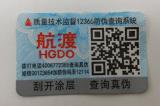 HGDO is legally registered trade mark of TSH