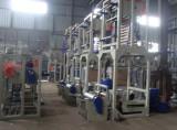 film blowing machine workplace