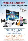 Global Sources Electronics Fair in Hongkong