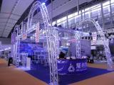 2013 Guangzhou lighting fair