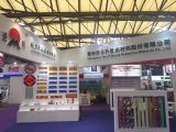 2015 Shanghai International Ad& Sign Exhibition
