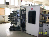 Printing Machine of Plastic Cup