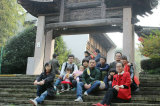 Tourism Company