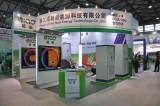 Solar Exhibition in Shanghai