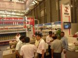 20th Internationa Exhibition on Knitting-Grament-Allied Machinery and Accessories Ludhiana .India .