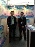 Exhibition in Guangzhou