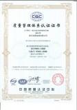 ISO 9001 for KUIKO Elevator