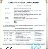 QS printer CE certificate