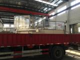 shipment--3